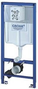 poza Rezervor GROHE incastrat pentru WC Rapid SL 1.13 m