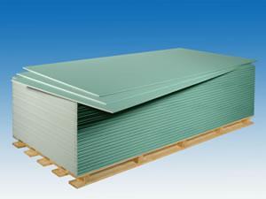 poza Placa gips carton verde hhidrofug12.5 mm